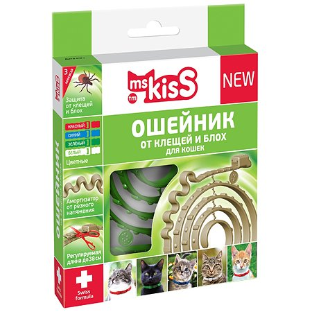 Ошейник для кошек Ms.Kiss репеллентный Зеленый 38см 43906