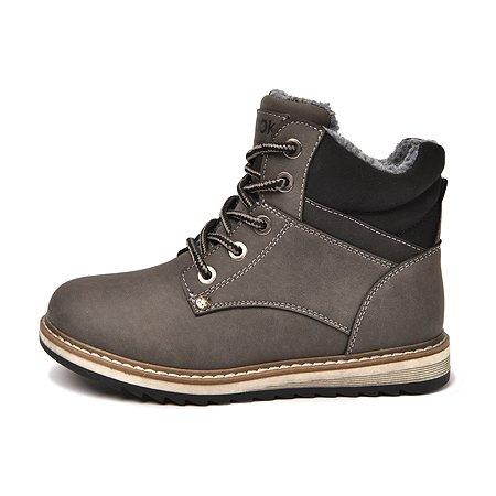 Ботинки Jook серые