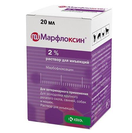 Антибиотик для собак и кошек KRKA Марфлоксин 2% 20мл инекция