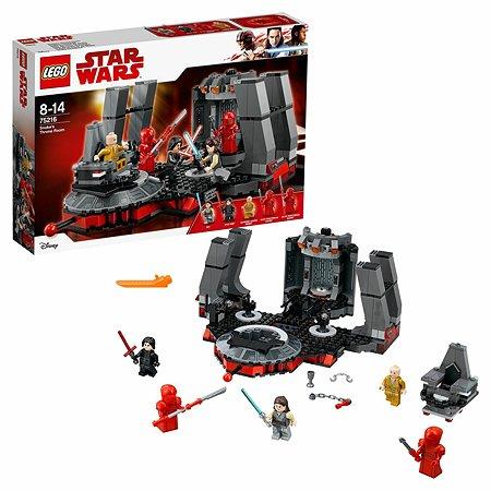 Конструктор LEGO Star Wars Тронный зал Сноука 75216