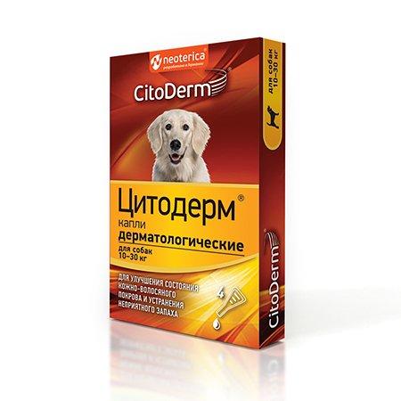 Капли для собак CitoDerm 10-30кг дерматологические 3мл