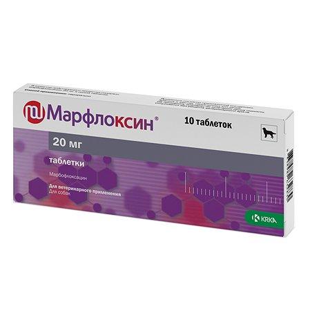 Антибиотик для собак и кошек KRKA Марфлоксин 20мг №10 таблетки