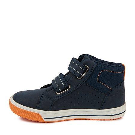 Ботинки Run синие