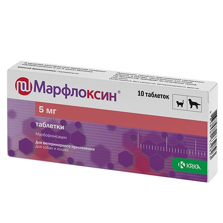Антибиотик для собак и кошек KRKA Марфлоксин 5мг №10 таблетки