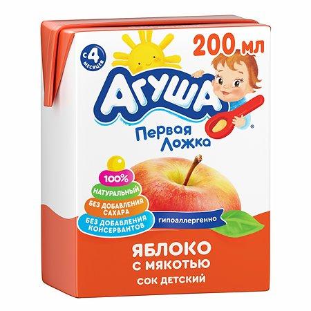 Сок Агуша яблоко с мякотью 200мл с 4месяцев