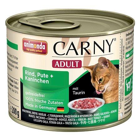 Корм влажный для кошек ANIMONDA Carny Adult 200г с говядиной индейкой и кроликом консервированный