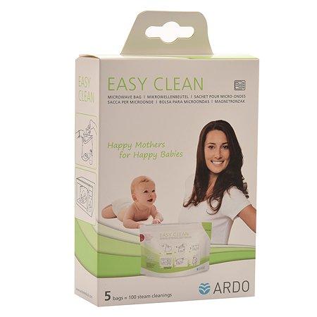 Пакеты для стерилизации и хранения ARDO EASY CLEAN 5 шт.