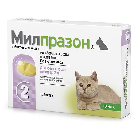 Антигельминтик для кошек и котят KRKA Милпразон №2 4мг/10мг таблетки