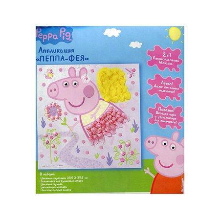 Аппликация Peppa Pig Свинка Пеппа Фея(бумагопластика и мозаика)