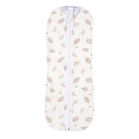 Пеленка-кокон AMARO BABY Soft Hugs Листья на молнии AMARO-57SH1-L