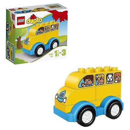 Конструктор LEGO DUPLO My First Мой первый автобус (10851)