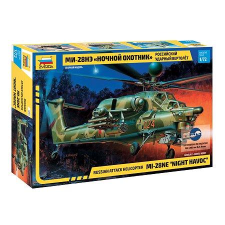 Модель для сборки Звезда Вертолет Ми28н