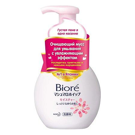 Очищающий мусс для умывания Biore с увлажняющим эффектом