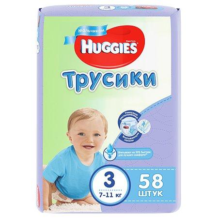 Подгузники-трусики для мальчиков Huggies 3 7-11кг 58 шт
