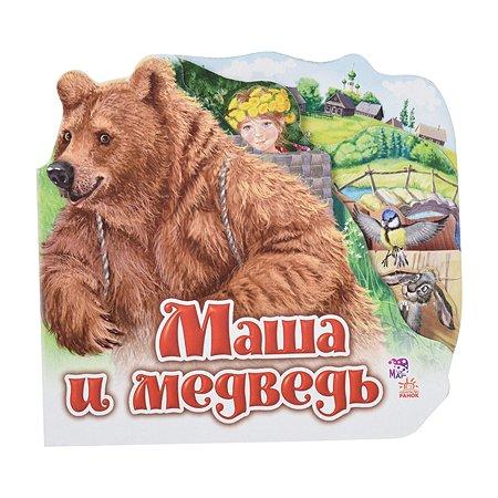 Книга РАНОК Маша и медведь. Любимая сказка