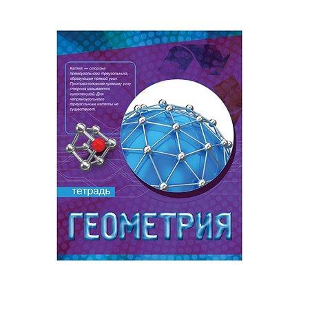 Тематическая тетрадь 48 л. Академия Холдинг Геометрия