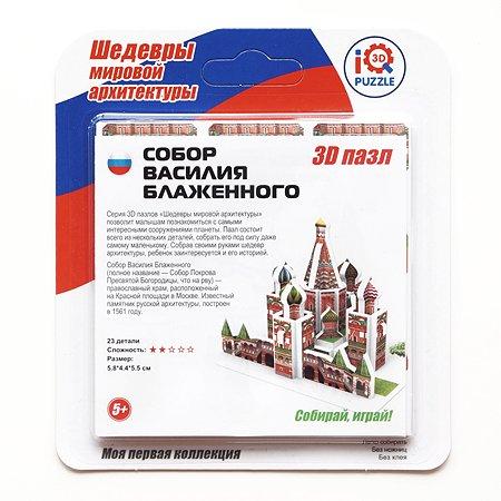 Пазл IQ 3D PUZZLE Собор Василия Блаженного