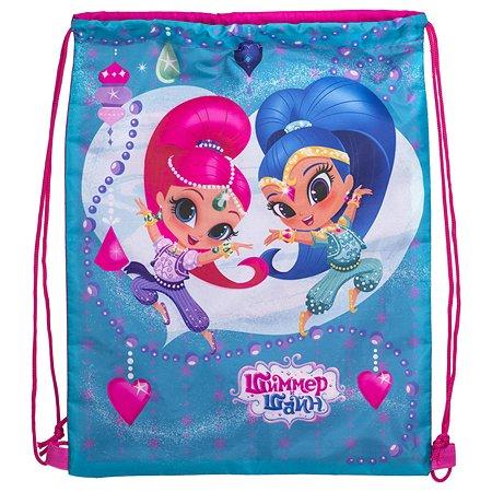 Сумка-рюкзак для обуви Kinderline Simmer and Shine