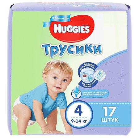 Подгузники-трусики для мальчиков Huggies 4 9-14кг 17шт