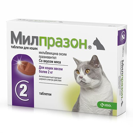 Антигельминтик для кошек KRKA Милпразон №2 16мг/40мг таблетки