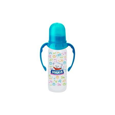 Бутылочка для кормления Умкa с ручками 250мл с 6месяцев в ассортименте 870741