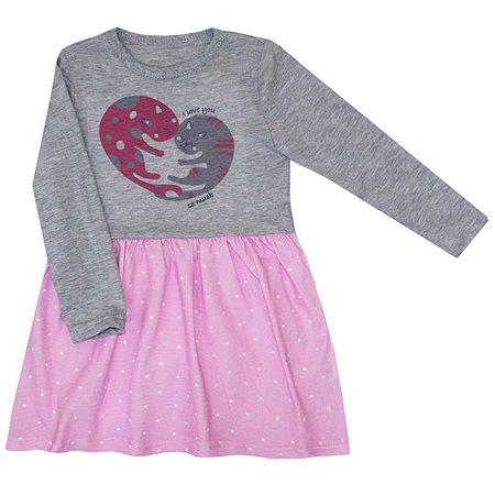 Платье КотМарКот розовое
