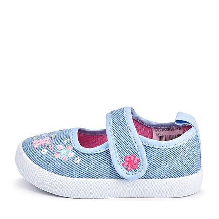 Туфли BabyGo голубые
