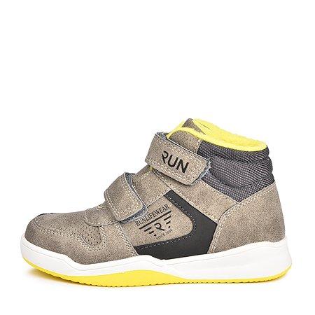 Ботинки Run серые