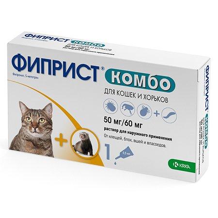Препарат инсектоакарицидный для кошек и хорьков KRKA Фиприст Комбо 0.5мл №1 пипетка