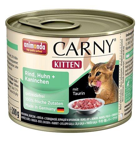 Корм влажный для котят ANIMONDA Carny Kitten 400г с говядиной курицей и кроликом консервированный