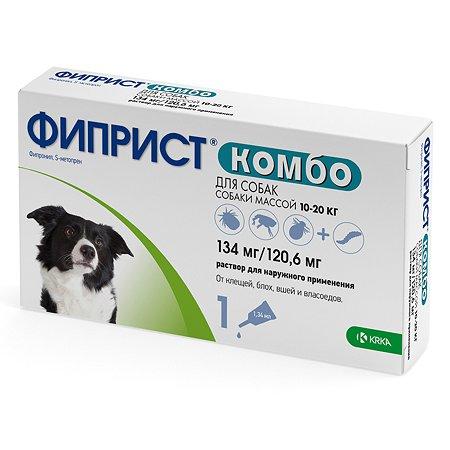 Препарат инсектоакарицидный для собак KRKA Фиприст Комбо 1.34мл №1 пипетка