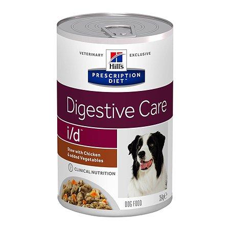 Корм для собак HILLS Prescription Diet i/d Digestive Care рагу с курицей и овощами 354г
