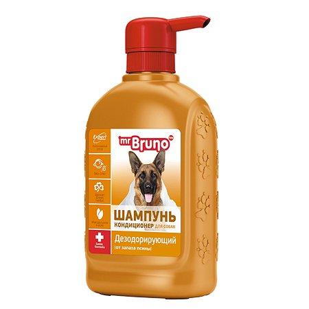 Шампунь-кондиционер для собак Mr.Bruno дезодорирующий 350мл 43811