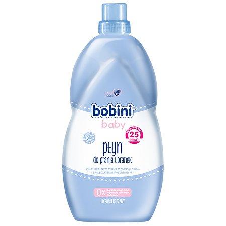 Жидкости для стирки BOBINI 2000мл с 0месяцев 600003367