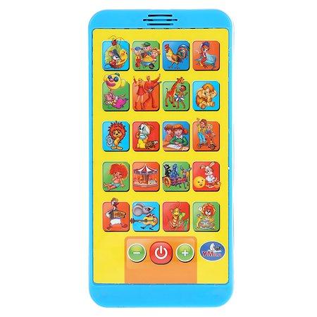 Игрушка УМка Телефон 213629