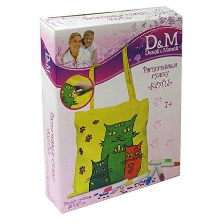 Сумочка для росписи Делай с мамой Коты