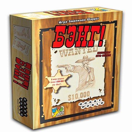 Игра Hobby World Бэнг! (3-е рус. изд.)