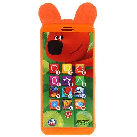 Игрушка УМка Мимимишки Телефон 282803