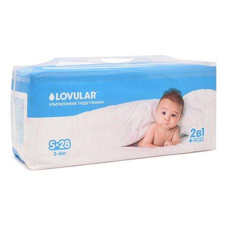 Подгузники детские LOVULAR 3-6кг 28шт