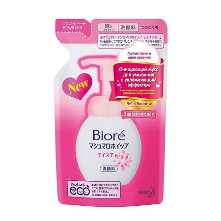 Очищающий мусс для умывания Biore с увлажняющим эффектом Запасной блок