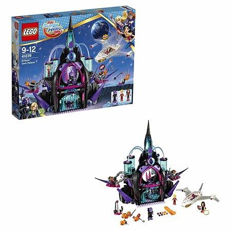 Конструктор LEGO DC Super Hero Girls Тёмный дворец Эклипсо (41239)