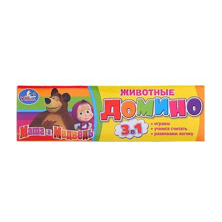 Домино пластмассовое УМка Маша и Медведь, Лесные животные 3-в-1