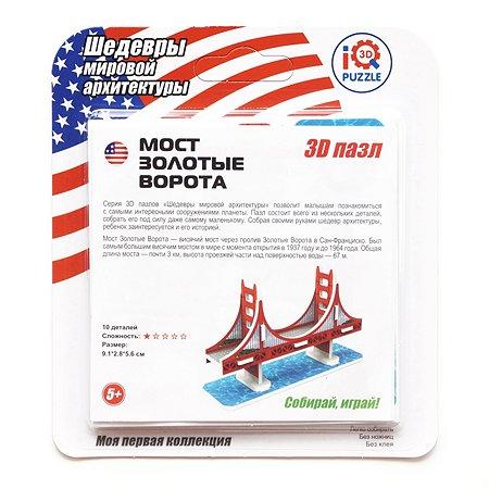Пазл IQ 3D PUZZLE Мост Золотые Ворота 10элементов IQMA014