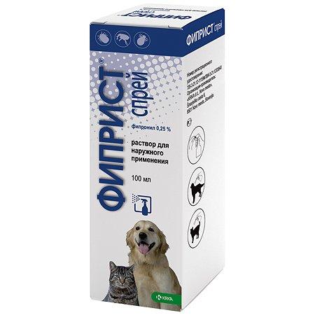 Препарат инсектоакарицидный для кошек KRKA Фиприст Спот Он 50мг/0.5мл №3 пипетка