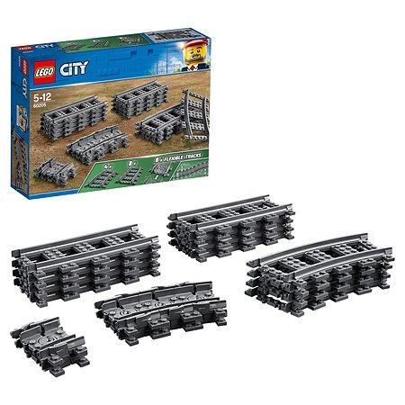 Конструктор LEGO City Trains Рельсы 60205