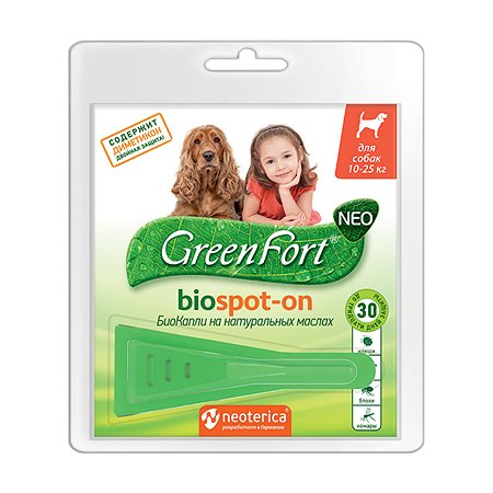 Капли для собак GreenFort NEO 10-25 кг 1.5мл