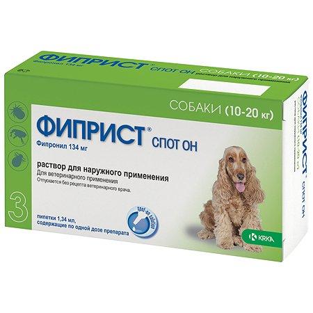 Препарат инсектоакарицидный для собак KRKA Фиприст Спот Он 134мг/1.34мл №3 пипетка