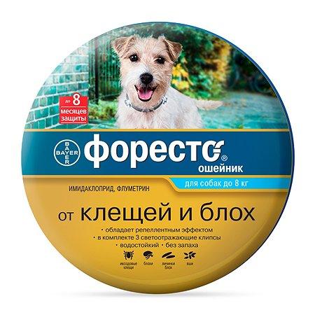 Ошейник для собак BAYER Foresto менее 8кг от блох и клещей защита 8месяцев 38см 37282