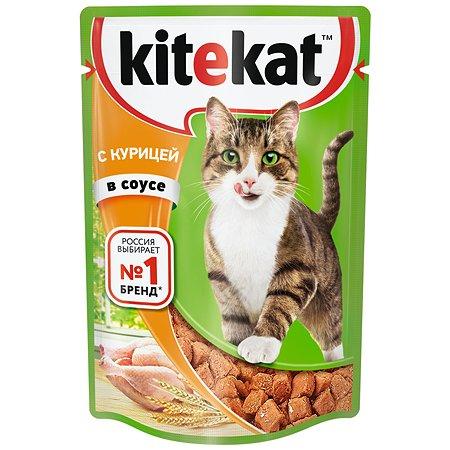 Корм влажный для кошек KiteKat 85г курица в соусе пауч