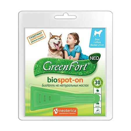 Капли для собак GreenFort NEO более 25кг 2.5мл